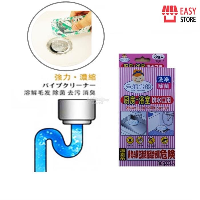 3 Pack Automatic Tub Cleaner