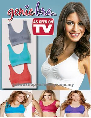 3 PCS SEAMLESS COLOUR GENIE BRA WITH REMOVABLE PADS (AS SEEN ON TV)
