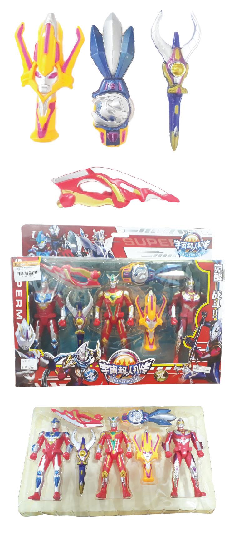 3 Pcs Set Ultraman Collection Toy Figures Collection Children Boy Kid