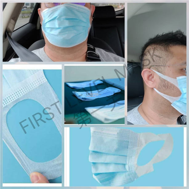 3 ply Disposable Facemack
