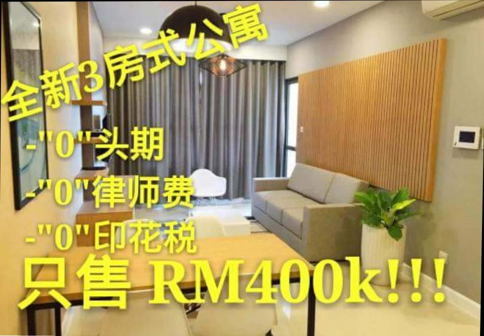New 3 Room Apartment-RM400K (Taman Impiana) SuperValuable