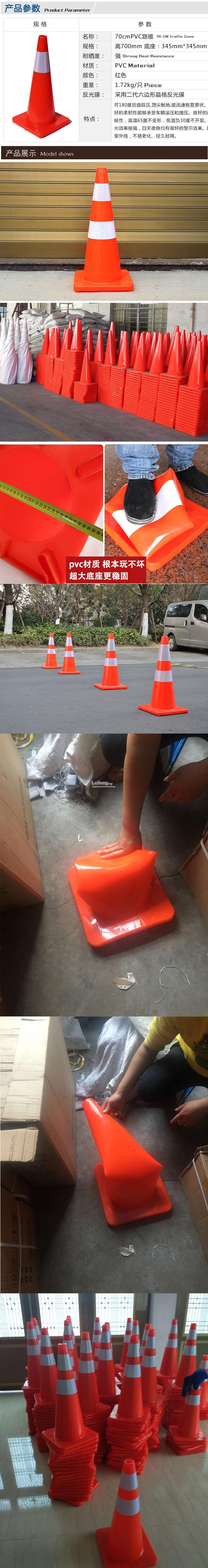 30'' PVC Type Safety Cone Traffic Cone