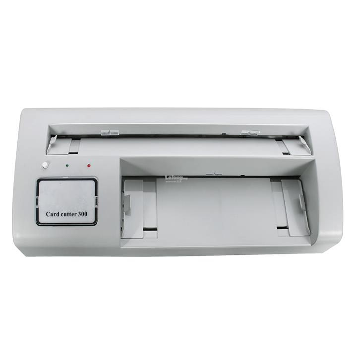 300B Automatic Name Card Slitter A4 S (end 9/6/2019 1:15 PM)