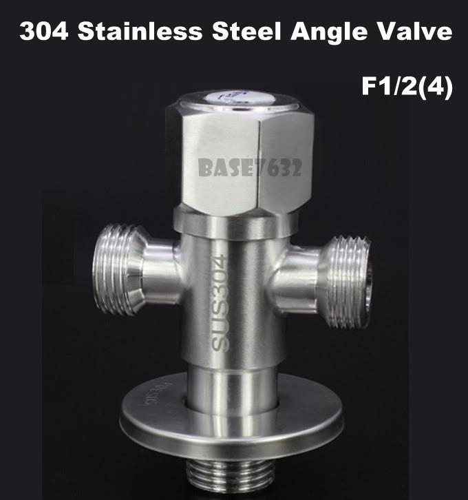 304 Stainless Steel 1 in 2 Out 2 Way Angle Valve Water Tap 2344.1