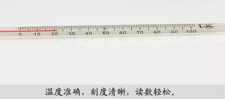 30CM Alcohol Thermometer Red Water Glass Rod 0-100