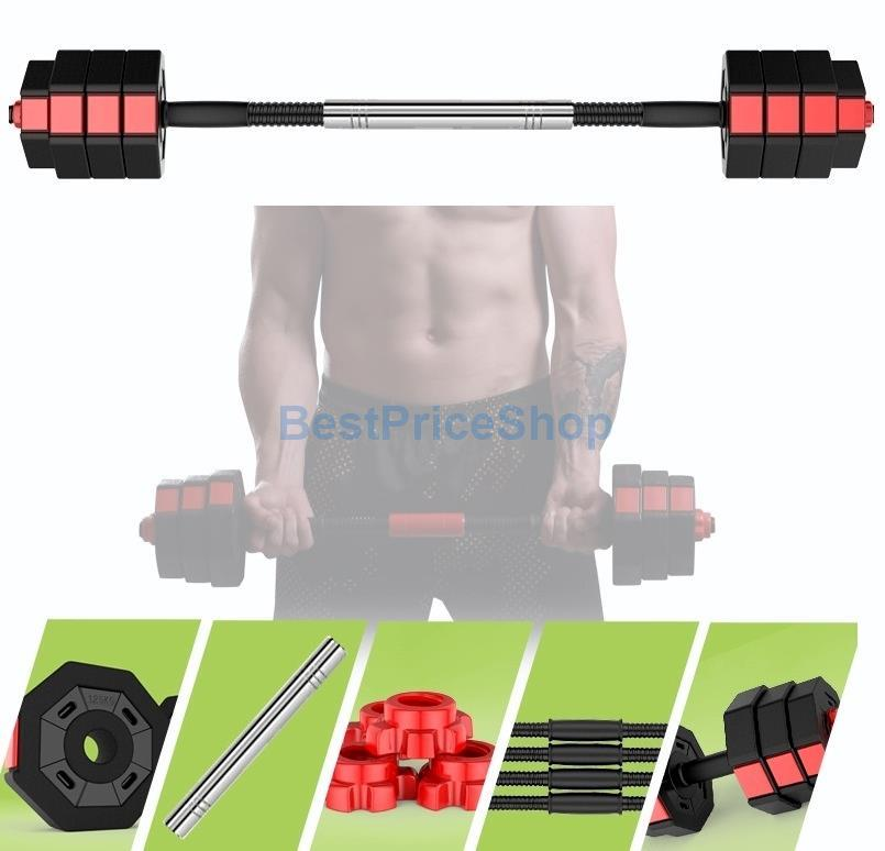 30kg Adjustable Octagon Dumbbell Set Rubber Plate Hexagon Arm Muscle