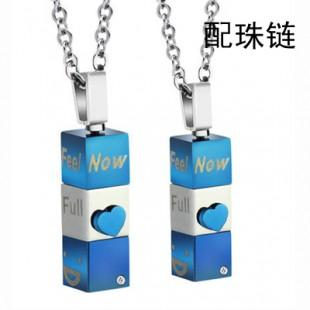 316L Stainless Steel Mood Diary Couple Necklace (Blue)