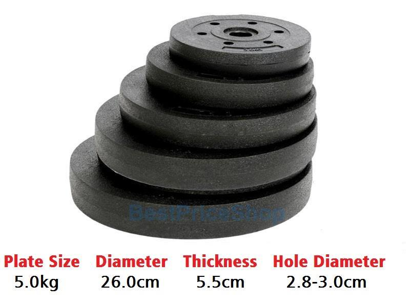 35kg Set C Top Grade Bumper Barbell Dumbbell Weightlifting Bar Gym