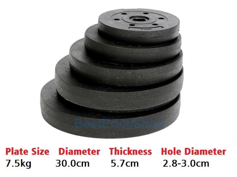 35kg Set A Top Grade Bumper Barbell Dumbbell Weightlifting Bar Gym