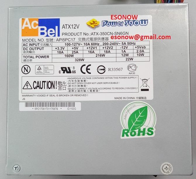 390W AcBel ATX 12V Power Supply (Refurbished Working Unit)