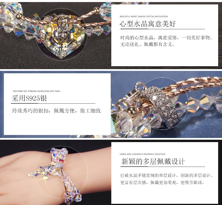 39888294739 Swarovski crystal bracelet with 925 silver