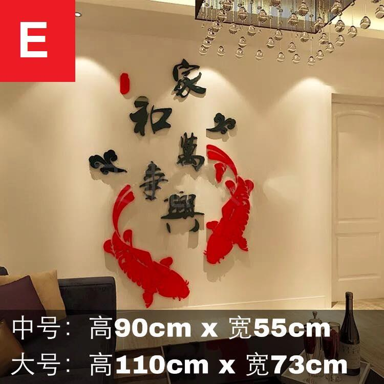 3D Acrylic Wallpaper Chinese New Ye (end 1/22/2019 12:52 AM)