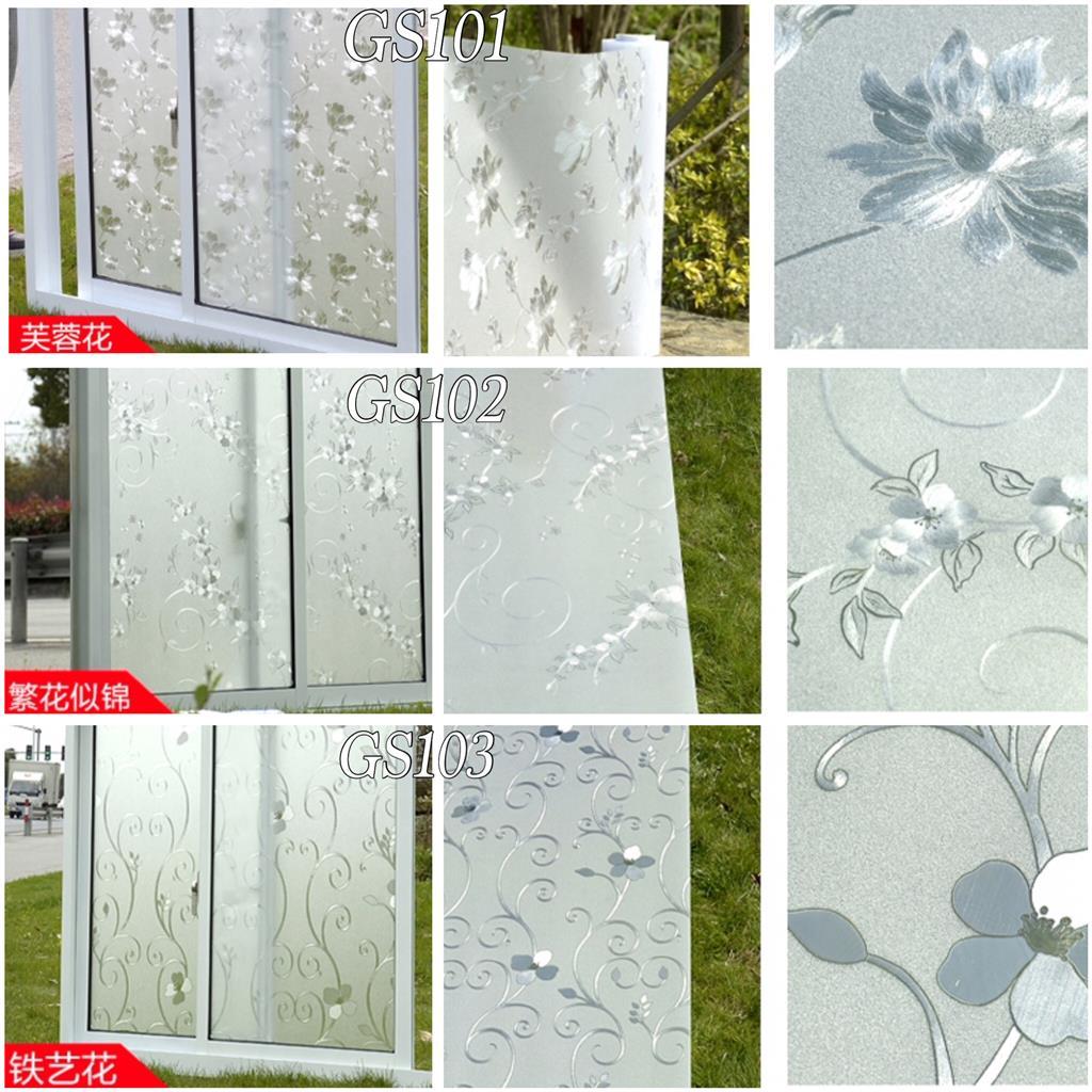 3d Self Adhesive Window Glass Film St End 522019 415 Pm