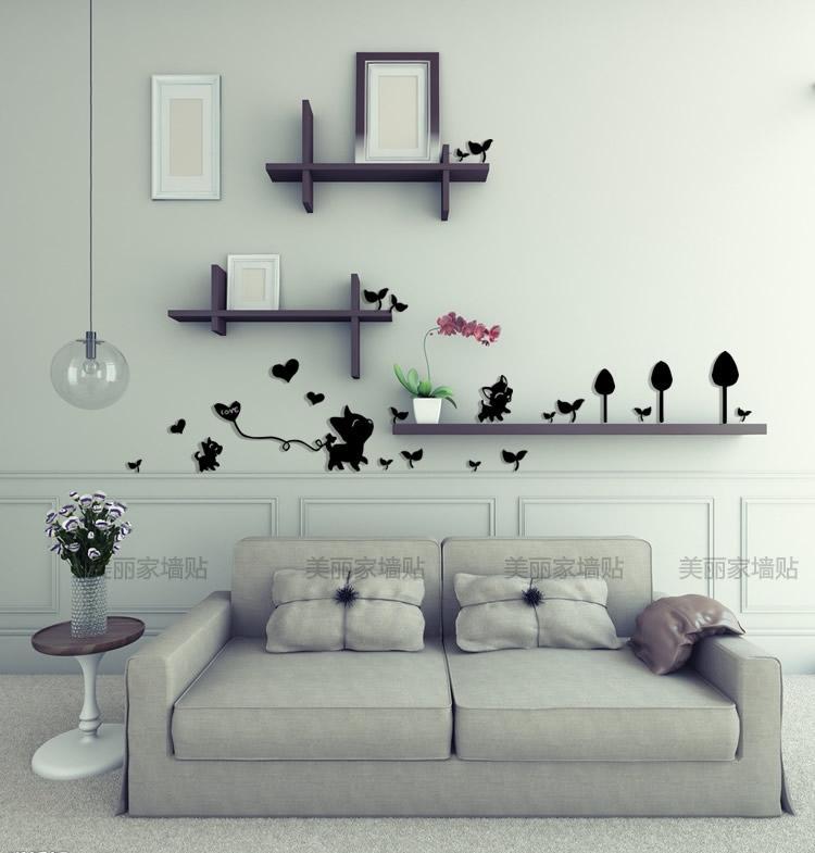 Harga Wall Sticker Deco : D diy home deco wall happy ca end  pm