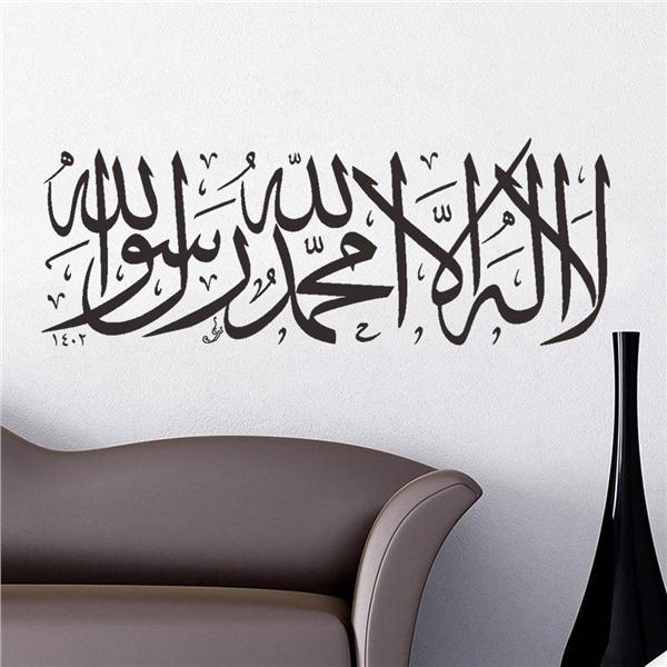 3d reusable custom vinyl sticker islamic sticker muslim wall stickers