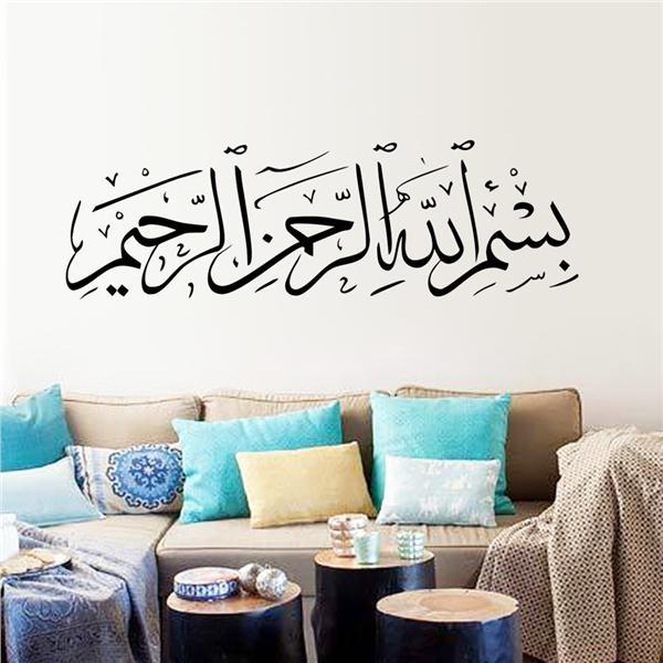 3d reusable custom vinyl sticker islamic sticker muslim wall stickers