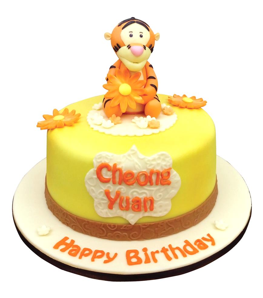 3d Tiger Figures Theme Cake Baby Bi End 7222018 1115 Am