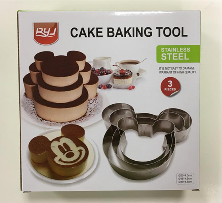 3in1 DIY Stainless Steel Cake Baking Mold (Mickey)
