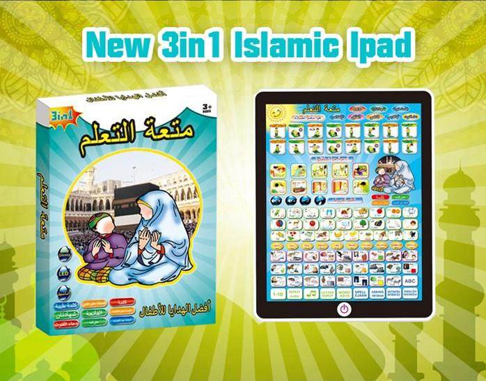 3in1 LED Islamic Ipad, Quality Product