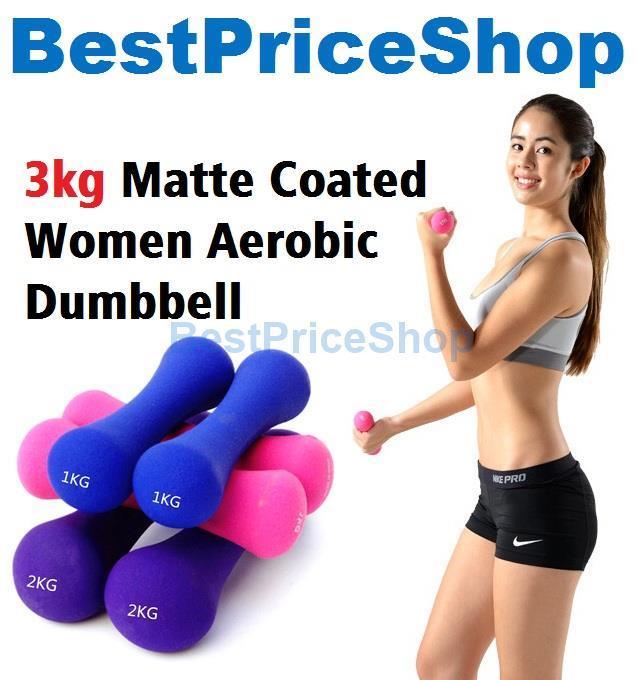 3kg Matte Coated Women Aerobic Dumbbell Fitness Yoga Zumba Exercise