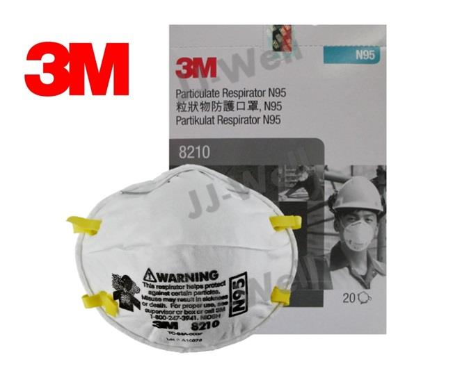 5pcs Particulate 3m Disposable Mask Respirator 8210 Anti Haze N95