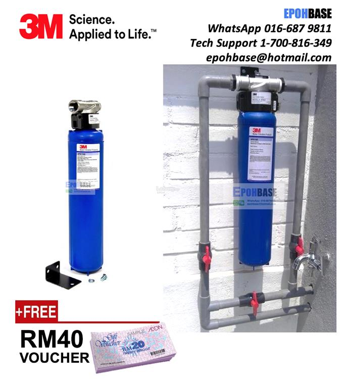 3m Whole House Water Filtration System Outdoor Filter Ap902