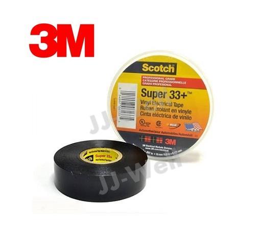 3M Scotch Super 33+ Vinyl Electrical Tape 3/4' x 66-ft
