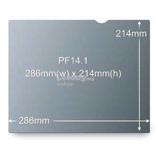 3M SCREEN PROTECTOR FILTER PRIVACY NOTEBOOK 14.1' (3MPF14.1)