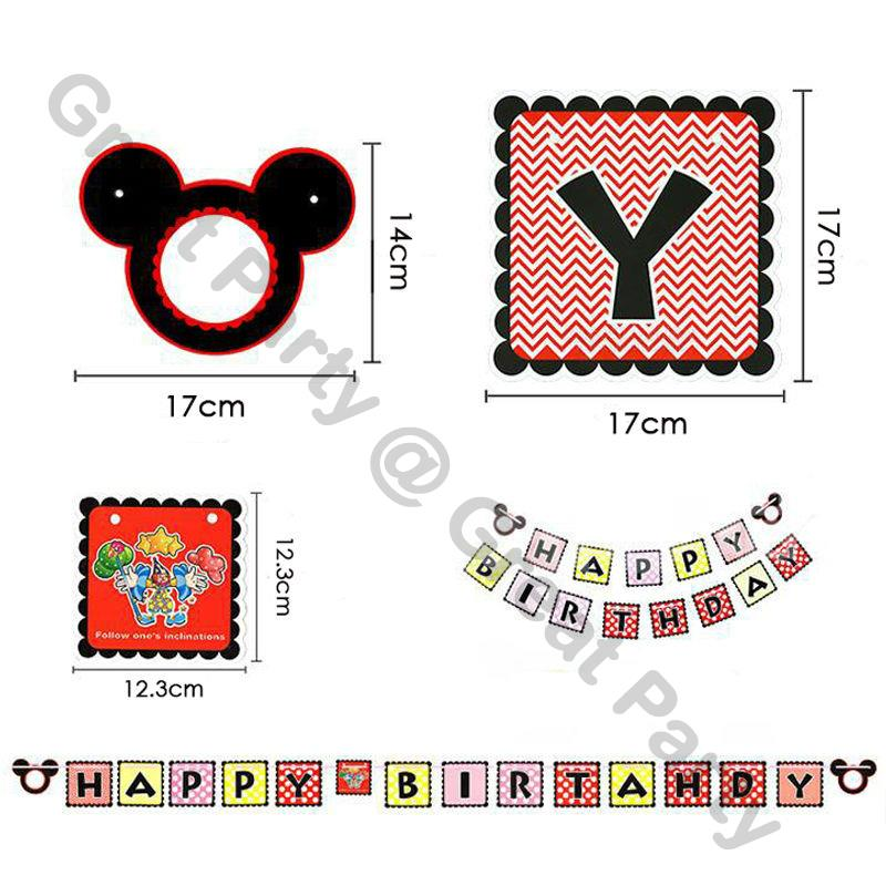 3Meter Mickey Mouse Minnie Happy Birthday Card Banner Cotton