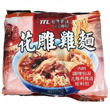 3pcs Taiwan Instant Noodles 花雕雞麵 Hua Tiao Chicken