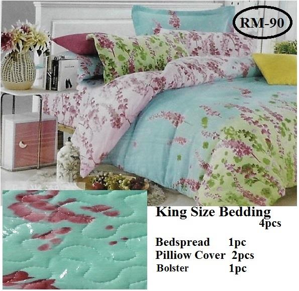 4 in 1-King Size Bedding Set