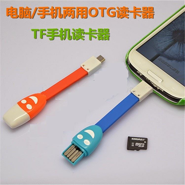 4 in 1 smart micro usb cable charger +TF card reader+Syncing+Otg