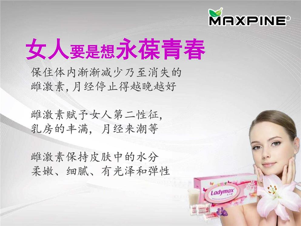 4 Boxes - Ladymax Natural Plant Hormone Beauty Drink (100% Herb Based)
