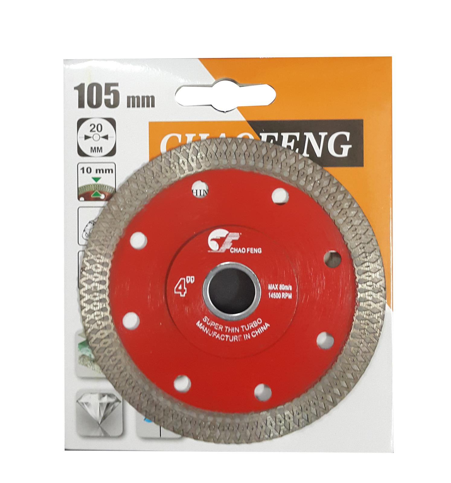 4 Inch Chao Feng Diamond Cutting Blade