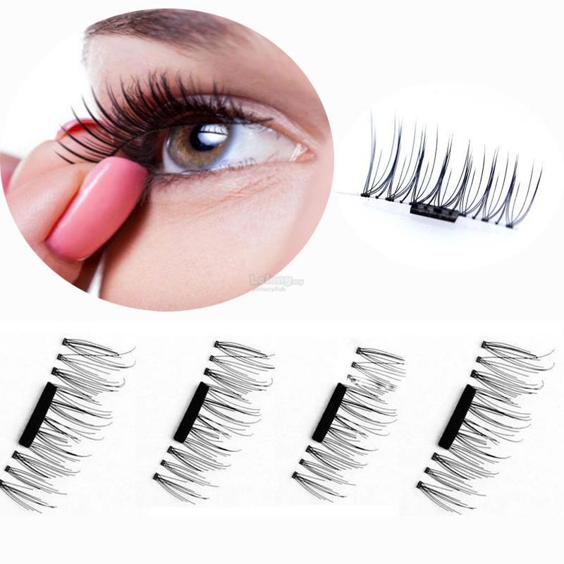 3bc3cf31cf2 4 Pcs 3D Magnetic False Eyelash 0.20mm Ultra-thin Magnet Reusable Lash. ‹ ›