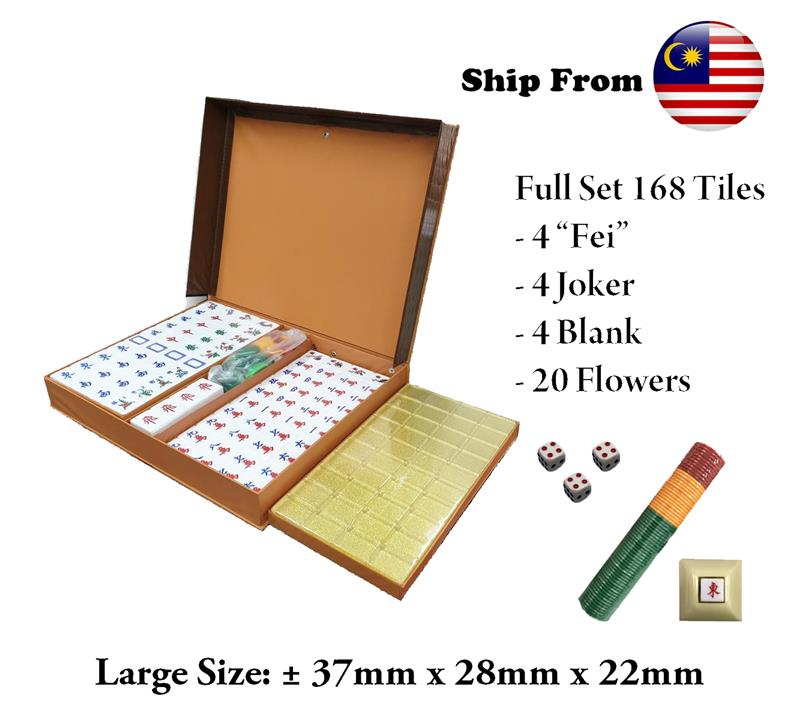 4 Player Mahjong Set Game Glambling Party Big Tile ~ Ready Stock