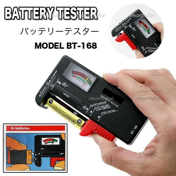 [40% off] Universal Battery Tester for Most Household Size Batteries .