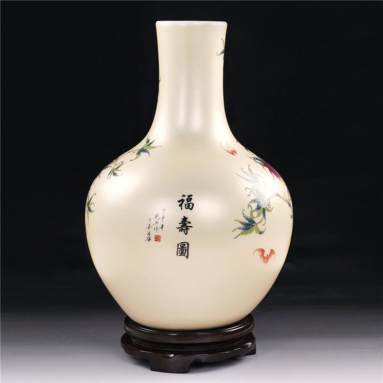40218960233 C2 porcelain craft vases