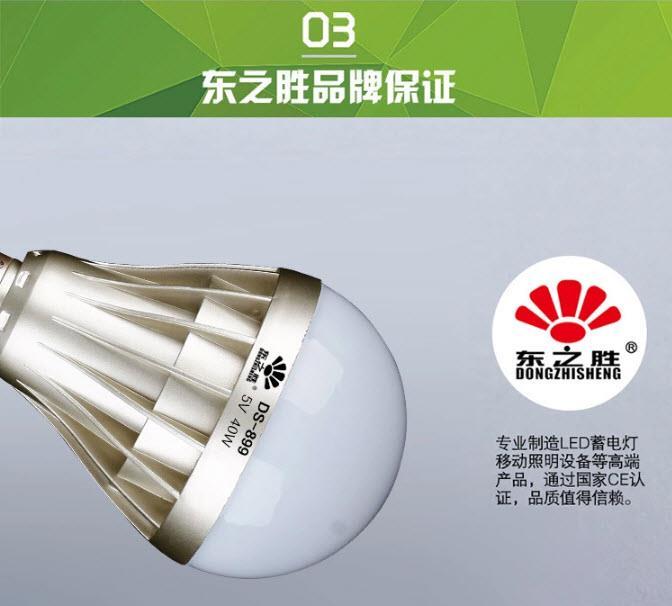 40W 65W Portable Emergency Rechargable Battery Led Bulb