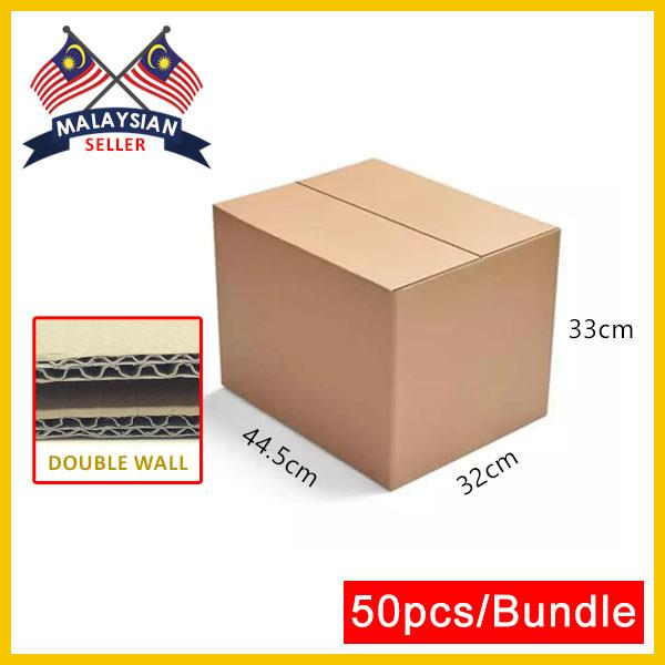 (445mm x 320mm x 330mm, Set of 50) Double Wall Carton Box for packing