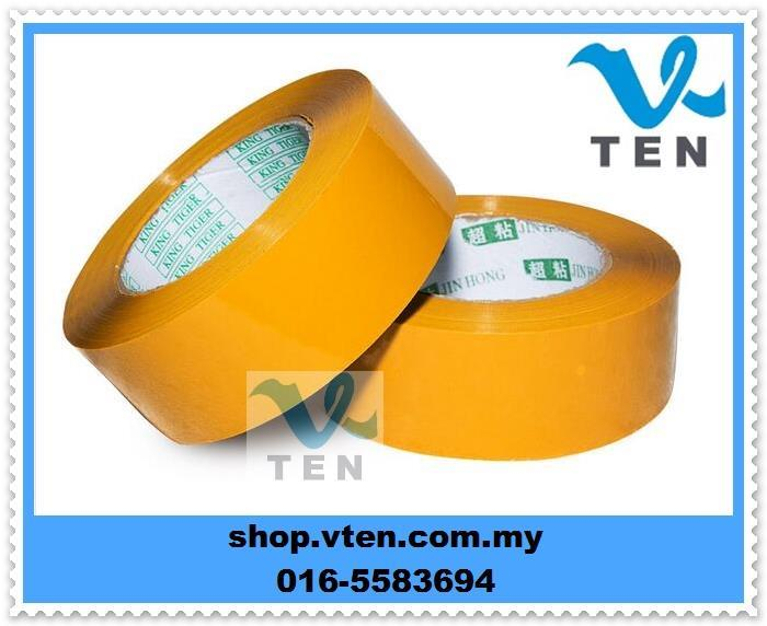 45mm Width x 25mm Thick Tape Yellow Plastic Sealing Tape