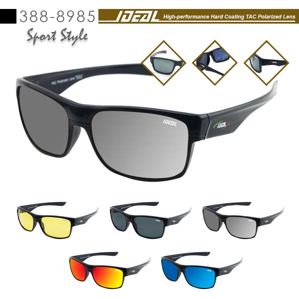 c994beccda 4GL Ideal 388-8985 Polarized Sport Sunglasses UV 400. ‹ ›