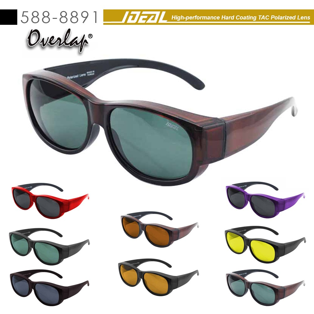 08899f98bd3 4GL IDEAL 588-8891 Fit Over Overlap Polarized Sunglasses. ‹ ›