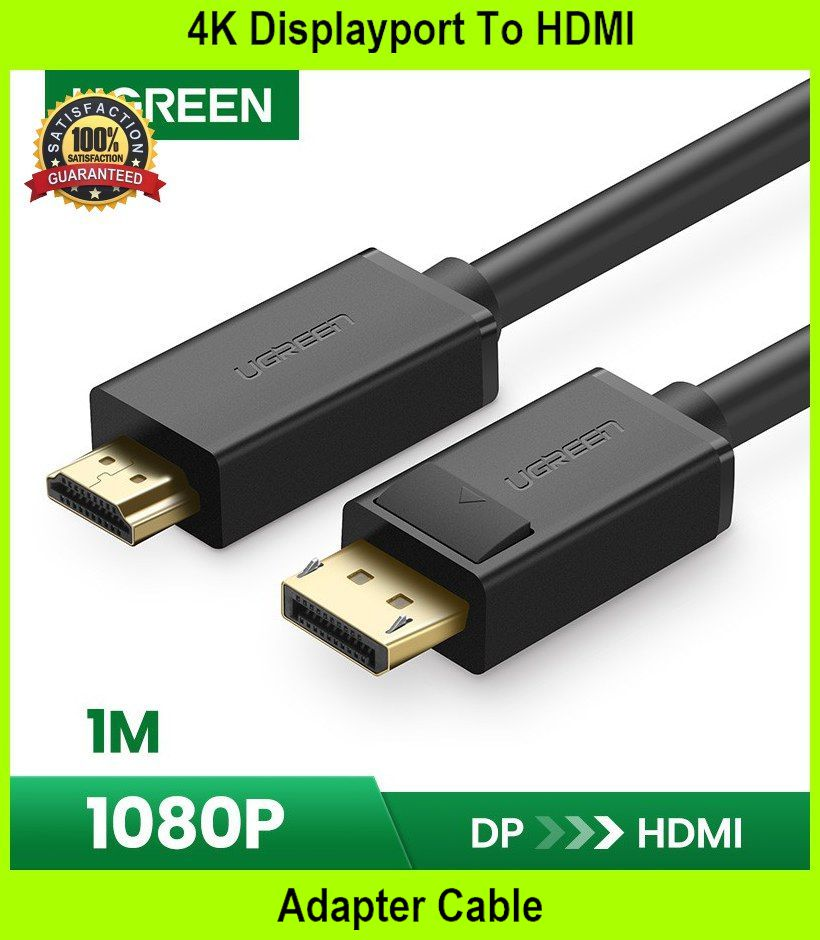 4K Displayport To HDMI Adapter Cable - [1M]