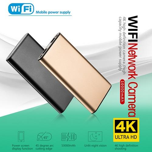 4K Wifi Real Power Bank Camera (PB-16B) ★