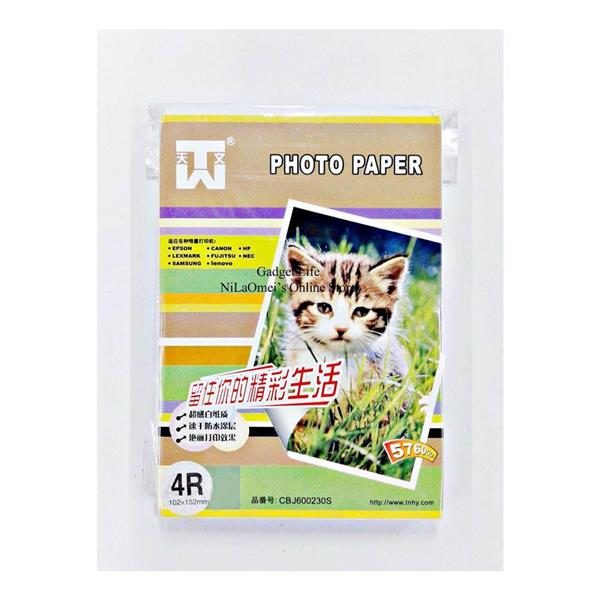 4R 180g (Single Side) Premium Quality Glossy Photo Paper (20sheets)