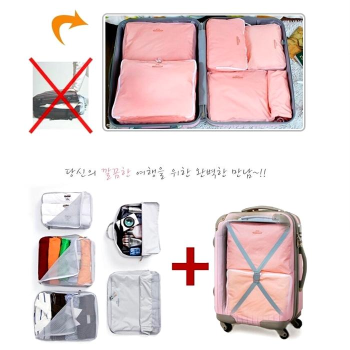 5 In 1 Travel Organizer Bag. ‹ ›
