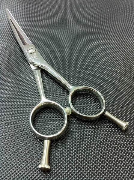 "5.7"" H.S.H VS-57 Curved Professional Scissor"