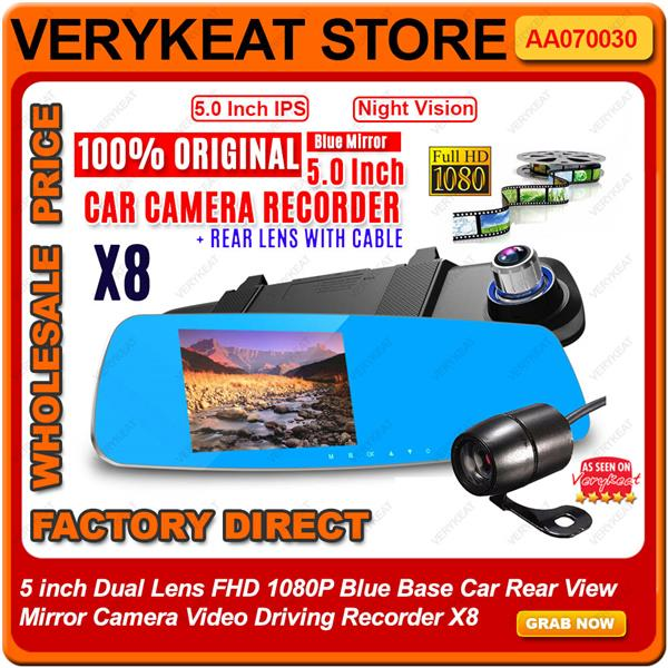 5 inch FHD 1080P Car Rear View Mirror Camera Driving Recorder X8