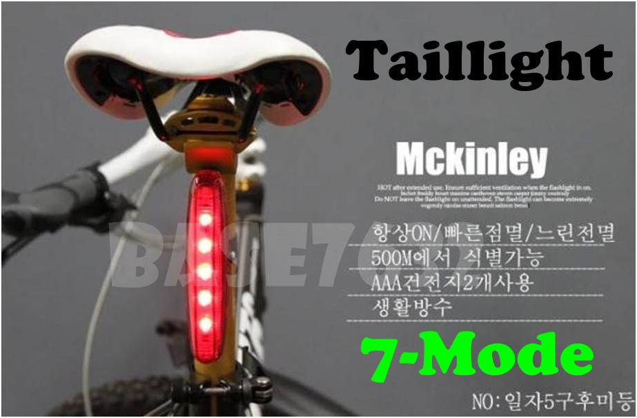 5 Led Bicycle Safety Tail Light Rear Taillight Lighting Night 7-mode